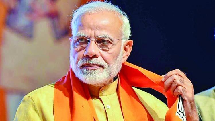 Ayodhya verdict a golden chapter