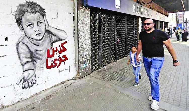 Lebanon facing 'major health disaster'