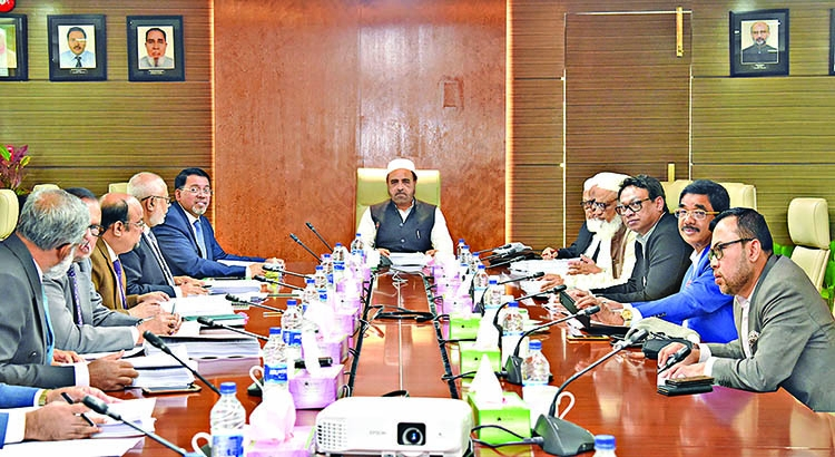AIBL holds EC meeting