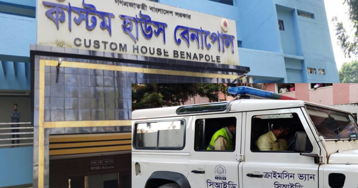 Gold stolen from Benapole customs house vault: 5 officials suspended