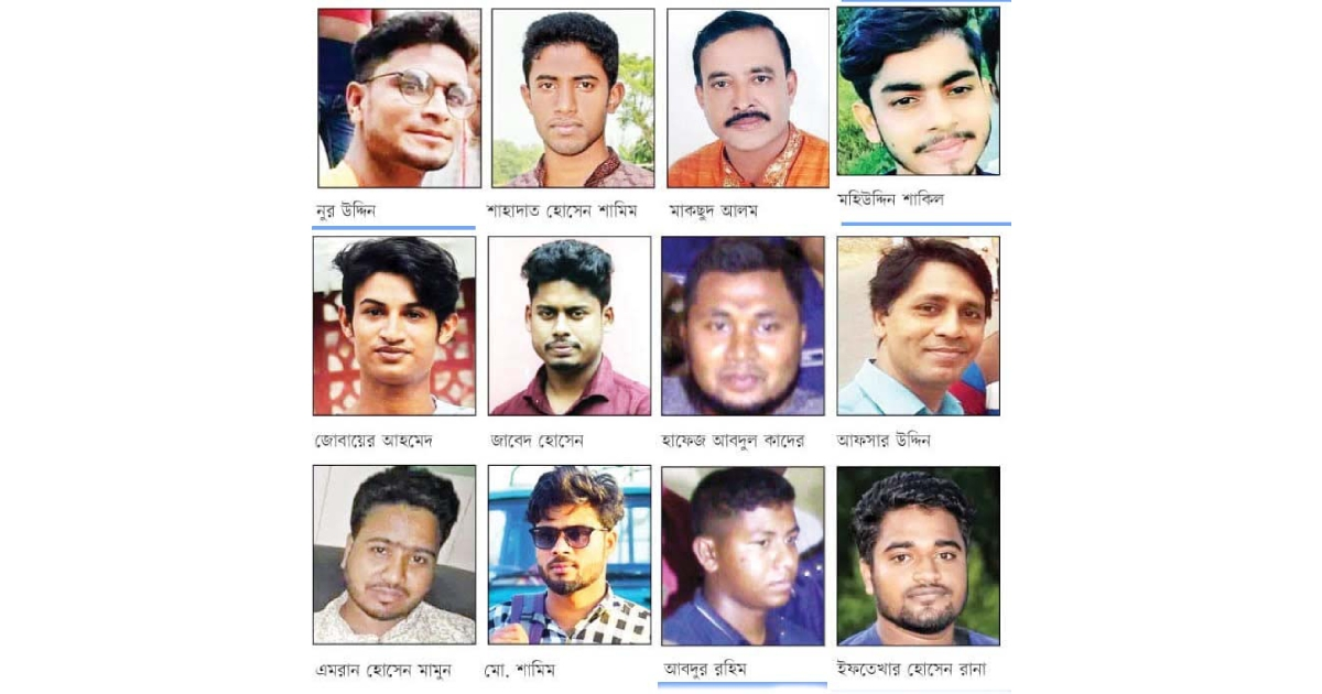Nusrat Murder: 12 condemned convicts shifted to Cumilla central jail