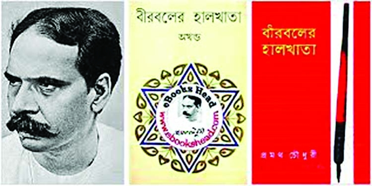 An exceptionally illuminating persona in modern Bengali literature