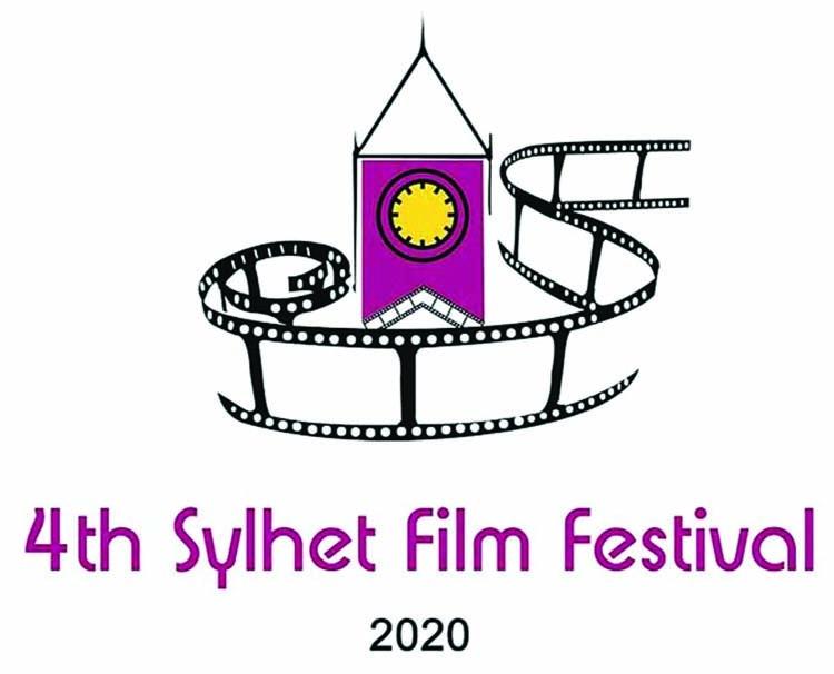 4th Sylhet Film Festival to be held in February