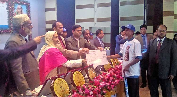 Loan Distributed in Nilphamari on Thursday