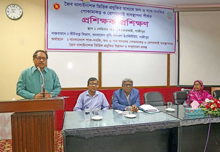 BARI arranges training on use of bio pesticides