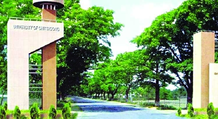 CU female student allegedly harassed on running bus