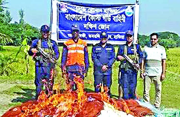 2.5 lakh meters current net seized in Noakhali