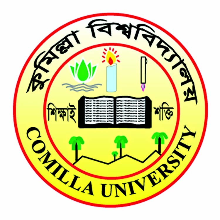 Absent student ranks 12th in CoU admission test