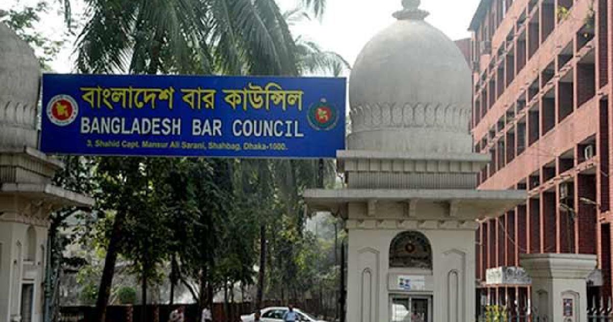 Bar Council elections held in Bogura, Jashore