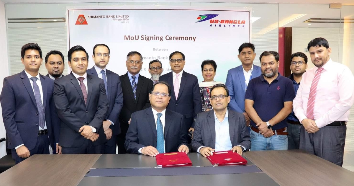 Agreement signed between US-Bangla Airlines, Shimanto Bank