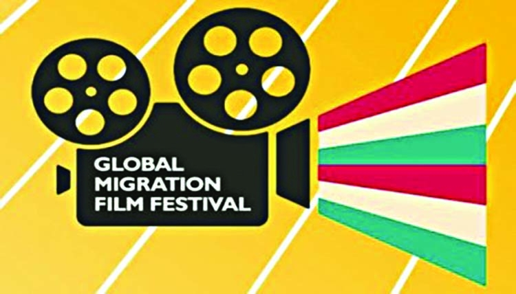 Global migration film fest to be held in city