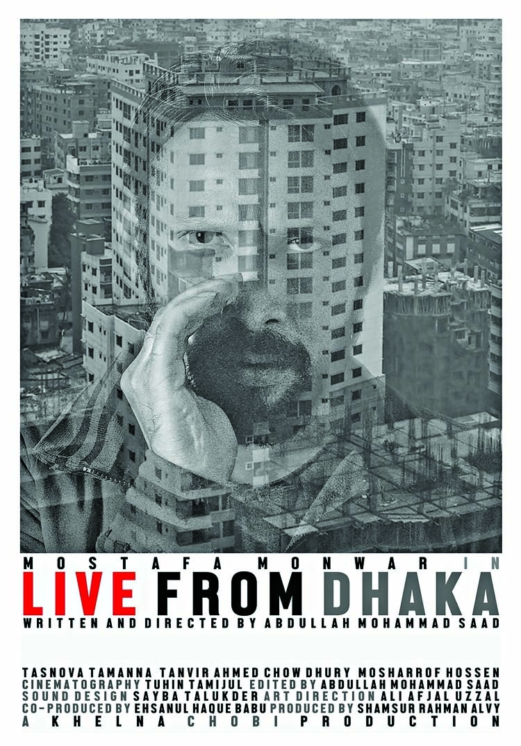 Live from Dhaka: Nihilistic tale of a capital city