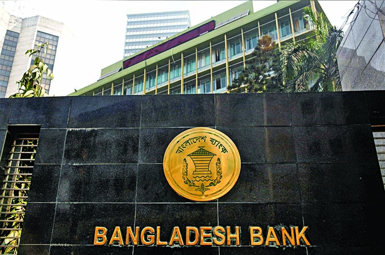 Banks on way to rescheduling loans