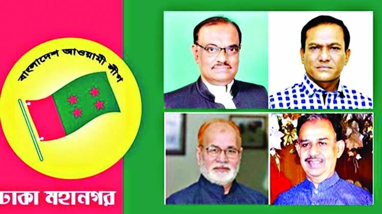 AL Dhaka city committees declared
