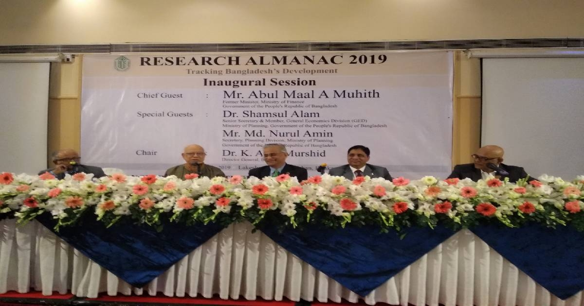 More research institutions needed in Bangladesh: Muhith