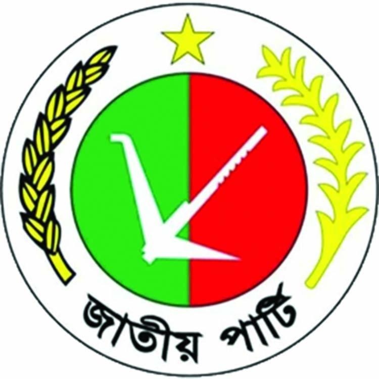 Jatiya Party council Dec 28