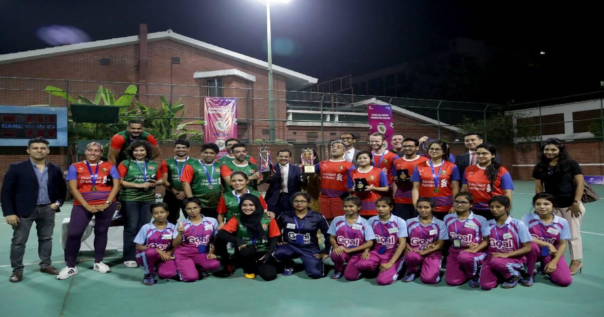'Football Utshab' held in city