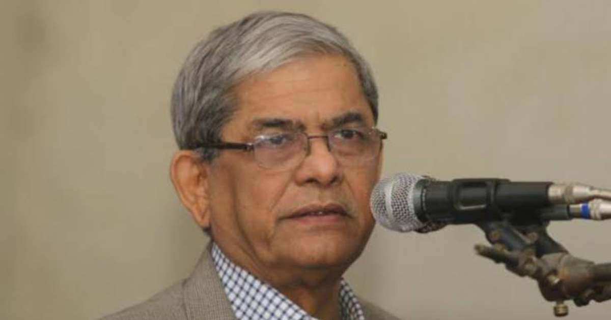 Rein in prices or face tough programmes: BNP to govt