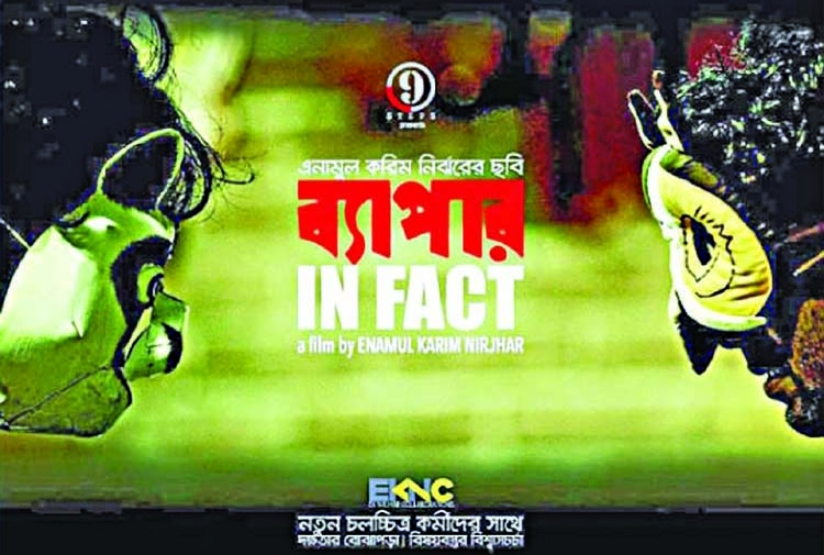 Nirjhar announces his return with film 'Byapaar'