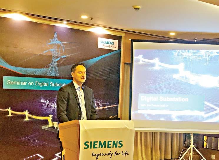 Siemens holds seminar on digital substation