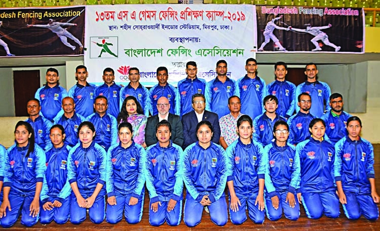 Fencing team leaves for Nepal today
