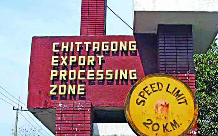 China-Bangladesh Co to invest $3m in CEPZ in IT Sector