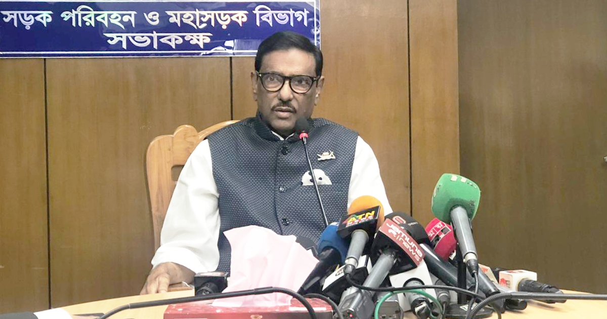 Nothing serious in Commerce Minister's resignation remark: Quader
