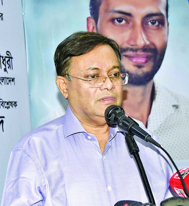 'BNP's warning tantamount to court contempt'