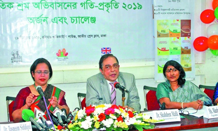 'BD labor migration falls by 10 pc in 2019'
