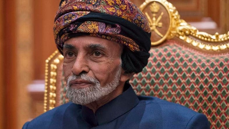 Sultan of Oman dies aged 79