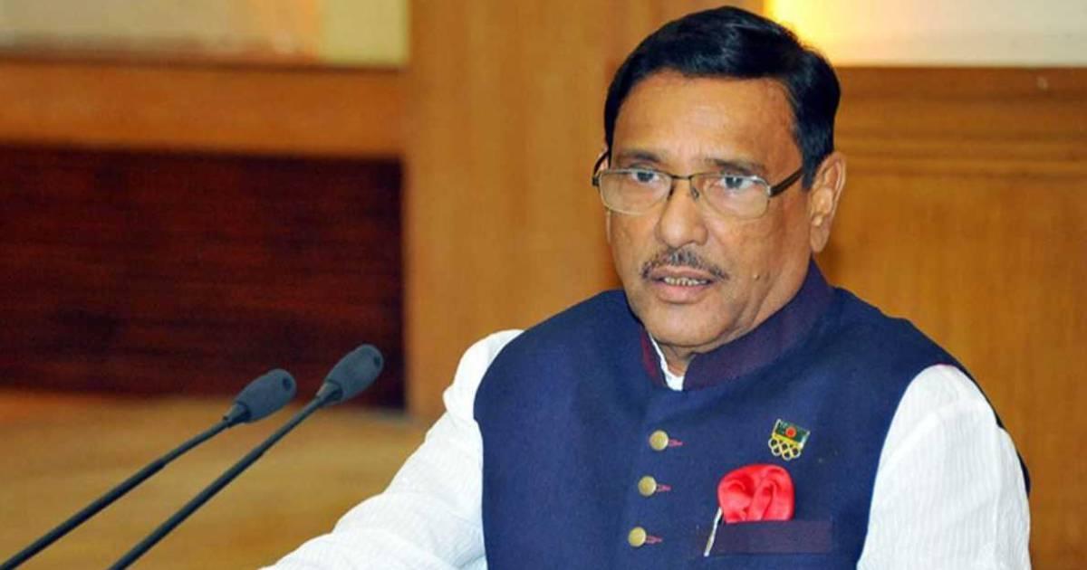 BNP against EVMs, digital Bangladesh: Quader