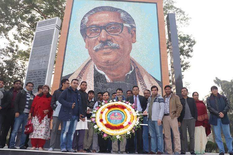 IU pays homage to Bangabandhu