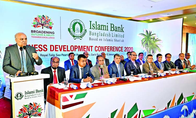 IBBL business conference held