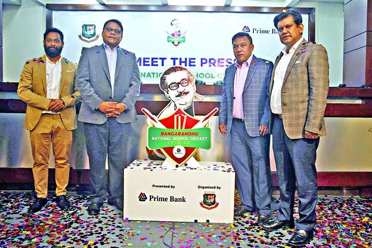 Bangabandhu Nat'l School Cricket Logo unveiled