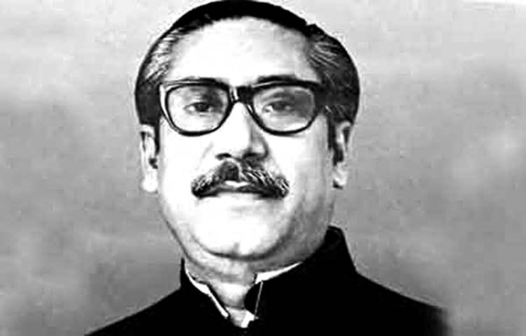 Homecoming Day of Bangabandhu celebrated