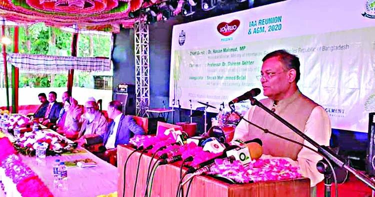 Hasan Mahmud criticizes CDA's hill cutting