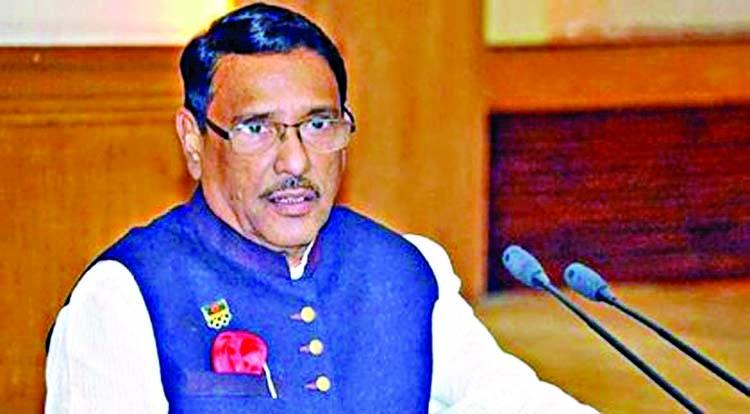 'BNP does not want Digital Bangladesh'