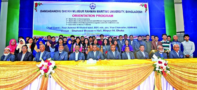 BSMRMU orientation program held