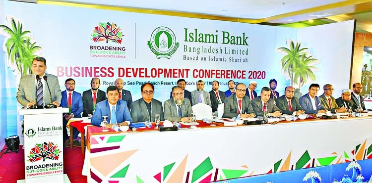 IBBL business conference ends