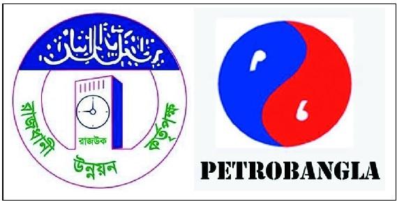 Rajuk, Petrobangla get new chiefs