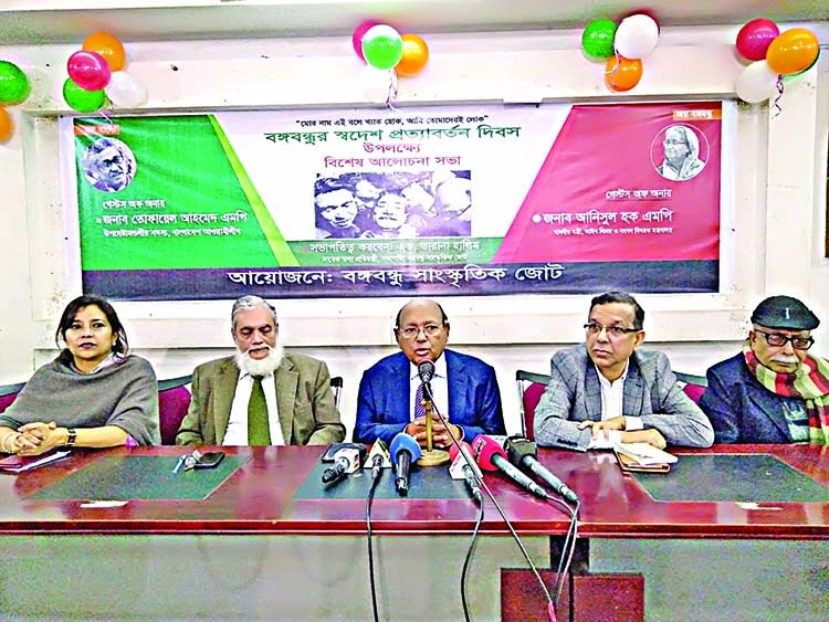 Bangabandhu declared independence avoiding separatist label: Tofail