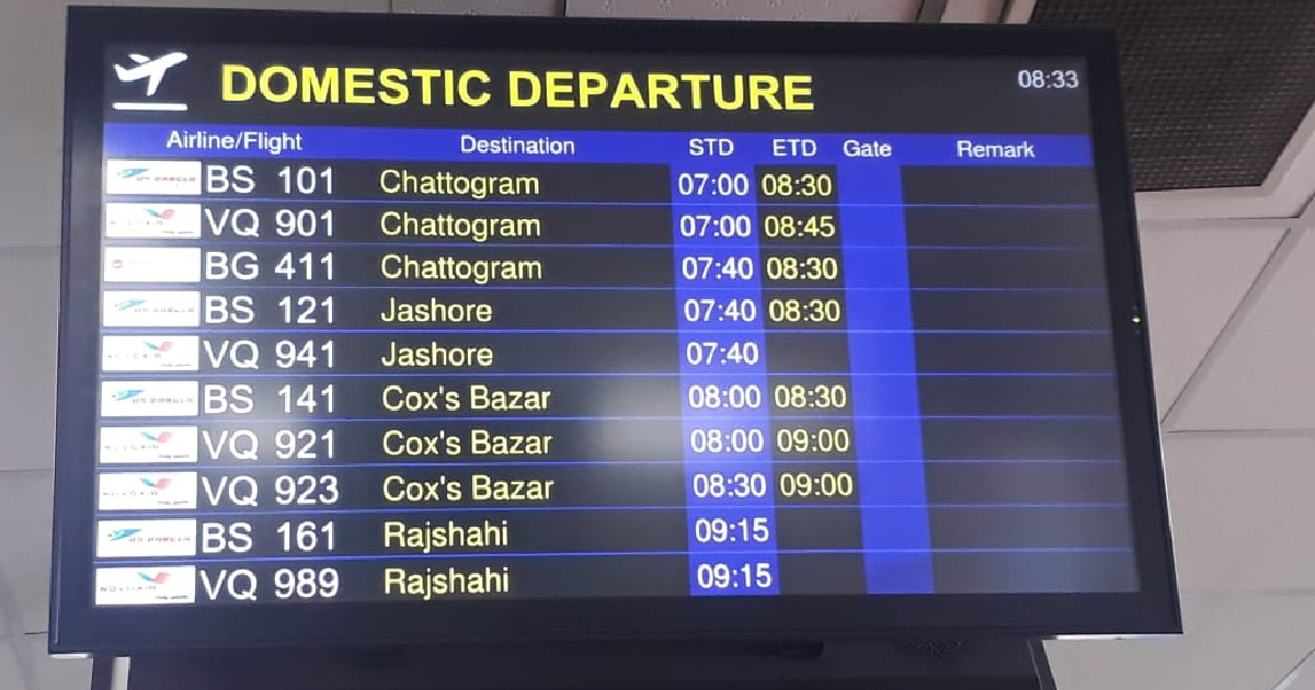 Fog disrupts flight operations at Dhaka airport