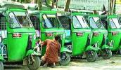 CNG autos used for arms trading