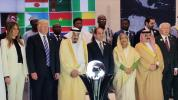 BNP slates PM for attending Arab summit with Trump