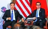 US toughens stance on foreign deals