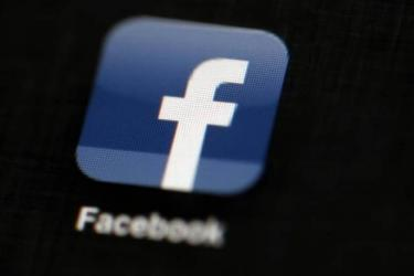 Facebook bans 'dangerous' Rohingya militant group