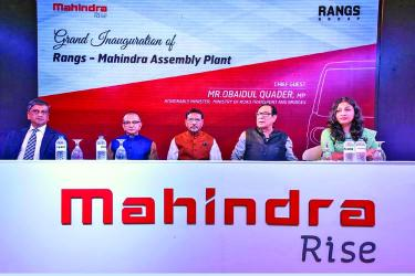 Rangs Group opens vehicle assembly plant in Sonargaon