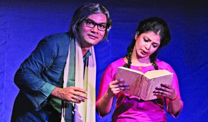 Rajar Chithi depicts Tagore devotee\'s life