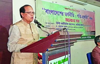 \'Bangladesh a role model of sustainable development\'