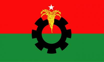 BNP's countrywide protests on Dec 18